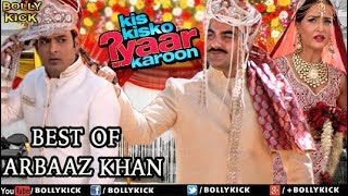 Nonton Comedy Scenes   Hindi Movies 2018   Kis Kisko Pyaar Karoon   Kapil Sharma   Best Of Arbaaz Khan Film Subtitle Indonesia Streaming Movie Download