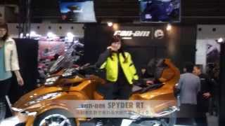 4. can-am SPYDER RT / RT-S - MCS2014