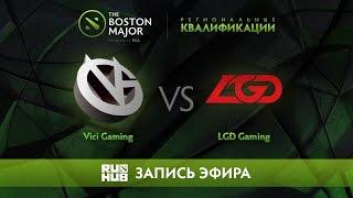 Vici Gaming vs LGD Gaming, Boston Major Qualifiers - China [Vova_Pain]