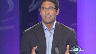 ملف للنقاش: الانتخابات الجماعية و الجهوية