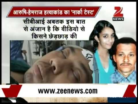 Aarushi case: Narco test video of Talwar's compounder Krishna leaked on YouTube