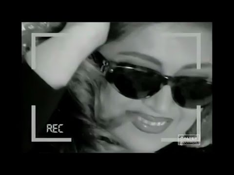 Leila Forouhar Greatest Hits Volume 2! | لیلا �روهر - بهترینها ۲