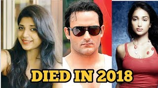 Video 10 Bollywood Celebrities Who Died In  2018 MP3, 3GP, MP4, WEBM, AVI, FLV Agustus 2018