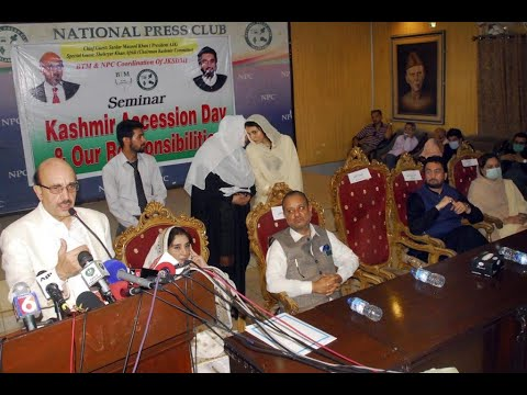 """Seminar Titled """"Kashmir Accession Day & Our Responsibilities""""."""
