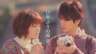 Nonton 映画『陽だまりの彼女』予告編 / The Girl In The Sun - Movie Trailer Film Subtitle Indonesia Streaming Movie Download