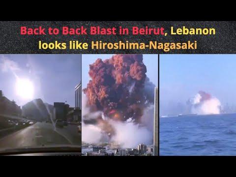 BREAKING: Beirut Lebanon Back to Back Blast #PrayForLebanon