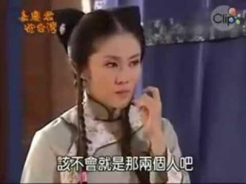 Gia Khánh Quân Du Đài Loan - Thủy Linh (MV 2) Rất Dễ Thương - Clip.vn.mp4