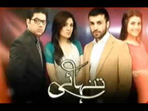Tanhai - Episode 19 - 3rd July 2013