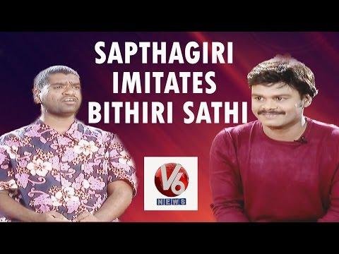 Sapthagiri Imitates Bithiri Sathi