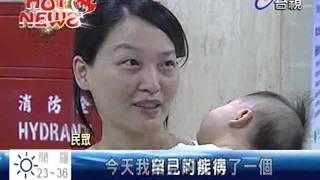 基因改造英國擬准訂作三親嬰兒