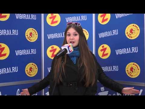 София Лепихина и Ко, 14 лет