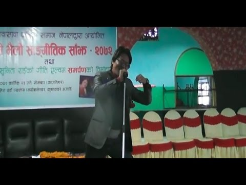 Video Hold Me By Shantiram Rai Live Performance download in MP3, 3GP, MP4, WEBM, AVI, FLV January 2017