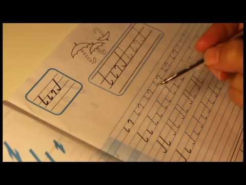 Уроки в тетради по письму.  Перспективная Начальная Школа. 1 класс