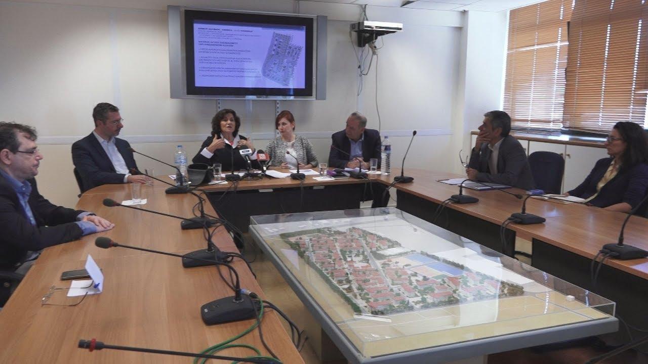 Συνέντευξη Τύπου για μετεγκαταστάσεις καταυλισμών Ρομά σε οργανωμένους οικισμούς
