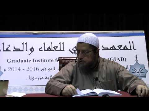 شرح قطر الندى وبل الصدى في النحو-١٢