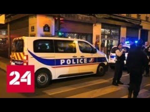Теракт в Париже: снова ИГ - Россия 24