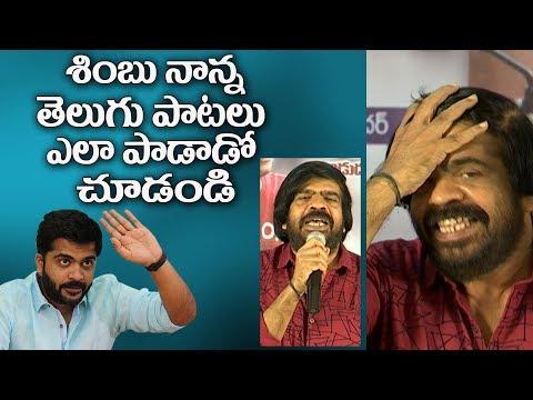 Kalasala Kalasala Mp3 Song Download Vijaya T Rajendar