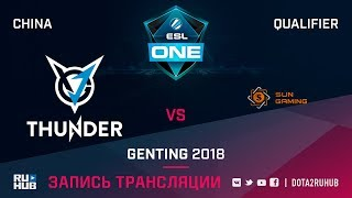 VGJ Thunder vs SUN Gaming, ESL One Genting China, game 1 [Lex, 4ce]