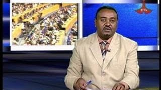 Amharic Evening News August 27 2013