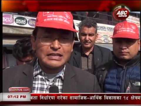 हेडक्वार्टरबाटै समातिए एसएसपी Hot News Express, 2073-10-24  ABC News Nepal