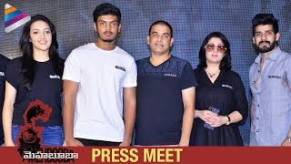 Video Mehbooba Movie Press Meet Highlights | Akash Puri | Neha Shetty | Puri Jagannadh | Telugu Filmnagar MP3, 3GP, MP4, WEBM, AVI, FLV April 2018