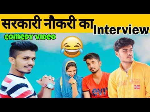 Video Desi vs Job interview || swadu balak || haryanvi new comedy video 2017 || royal vision download in MP3, 3GP, MP4, WEBM, AVI, FLV January 2017