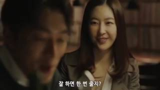 Purpose of Reunion 誘誼永固 (2015) Official Korean Trailer HD 1080 HK Neo Film Shop Erotic