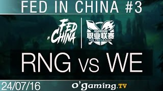 Royal Never Give Up vs World Elite - Fed in China - Best of LPL #3
