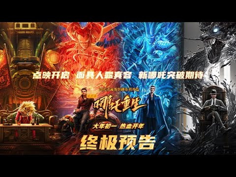 New Gods: Nezha Reborn   Final Trailer