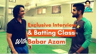 Exclusive Interview with Babar Azam | Ramiz Speaks