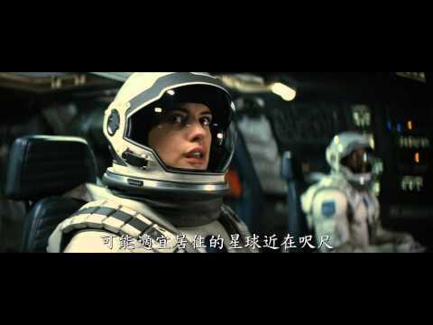 【星際效應】官方中文預告