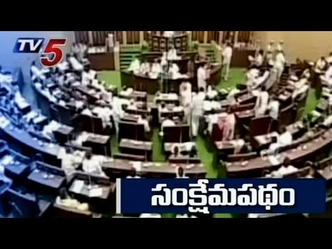 TS Assembly Approves SC & ST Special Development Fund Bill