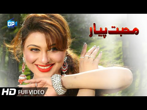 Pashto Hot Dance Pashto New Song Pashto Video Song Pashto Music Pashto Dance 2018 Pashto Video