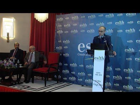 L'ESITH dévoile sa nouvelle stratégie disruptive pour une nouvelle étape de son développement