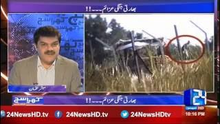 Video Khara Such | Mubasher Lucman Exposes Indian Army War Strategy | 3 October 2016 MP3, 3GP, MP4, WEBM, AVI, FLV Oktober 2018