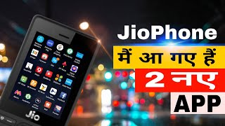 Video Two New Apps for Jiophone !! MP3, 3GP, MP4, WEBM, AVI, FLV Juli 2018