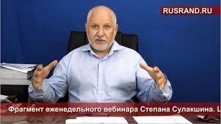 Территории России с нулевой инфляцией и нулевой безработицей