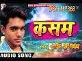 DJ remix Songh bhojpure video