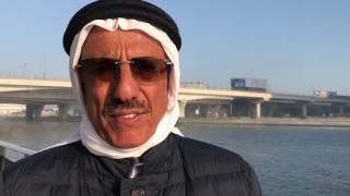 2017 New Year's Message by Khalaf Ahmad Al Habtoor, Chairman of the Al Habtoor...