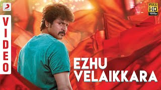 Video Velaikkaran - Ezhu Velaikkara Video | Sivakarthikeyan, Nayanthara | Anirudh Ravichander MP3, 3GP, MP4, WEBM, AVI, FLV April 2018