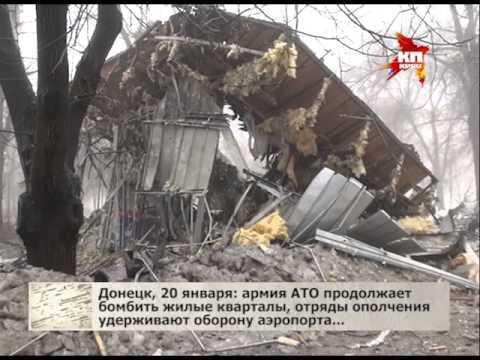 Полное видео с пленными солдатами ВСУ