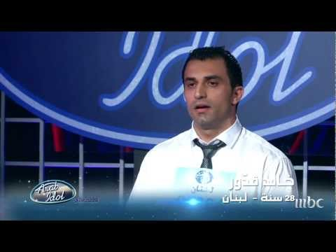 Arab Idol - تجارب الاداء - خالد قدور