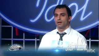 Arab Idol -تجارب الاداء - خالد قدور