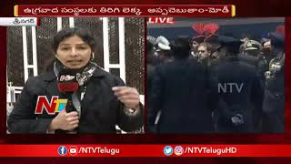 Pulwama Incident : NTV Special Ground Report From Srinagar