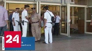 Айман Муса: как Египет готовится к возвращению российских туристов