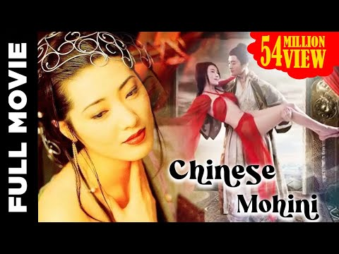 Chinese Mohini | Hindi Dubbed Kung Fu Movie