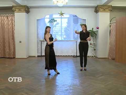 Стрип пластика: танец Леди данс от Натальи Алексеевой. Урок видео.
