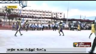 State-level basketball tournament at Coimbatore