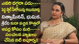 Video Actor apoorva about sridevi, Nithya Menen, Bhumika Chawla | Friday Poster MP3, 3GP, MP4, WEBM, AVI, FLV September 2018