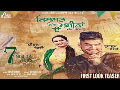 Kismat Vich Machinaan De Songs mp3 download and Lyrics